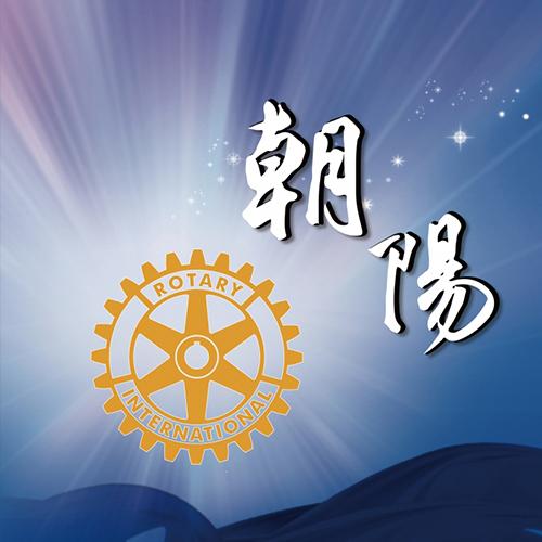 桃園朝陽社